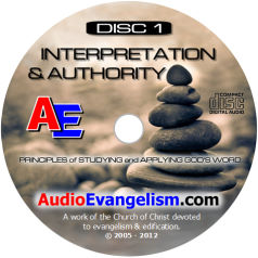 Interpretation & Authority CD Cover Art